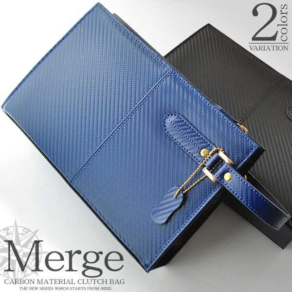 Merge マージ セカンドバッグ カーボンレザー 全2色 MG-2539【撥水 カーフ 牛革 本革 クラッチ】【Luxury Brand Selection】