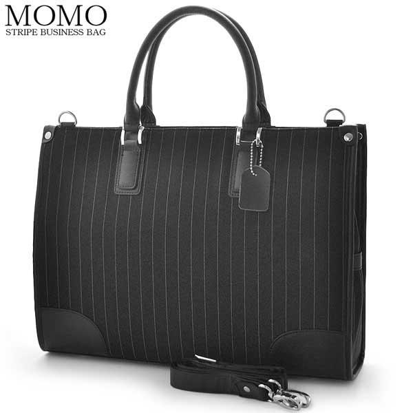 モモ MOMO ビジネスバッグ ブラック ストライプ ステッチモデル AN-413BK【バック BAG かばん カバン 鞄】【Luxury Brand Selection】