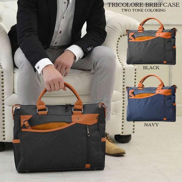 バッグ ビジネス ツートーンカラー ショルダー 全2色 2527【バッグ バック かばん カバン 鞄 BAG】【Luxury Brand Selection】