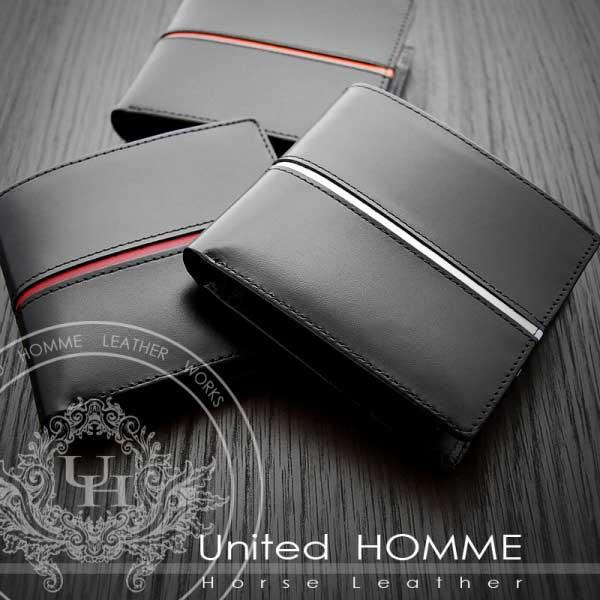 United HOMME ユナイテッドオム 二つ折り財布 センターライン ホースハイドレザー UH-1073【メンズ財布 二つ折メンズ 紳士用 短財布 ショートウォレット 馬革 牛革 レザー】【Luxury Brand Selection】
