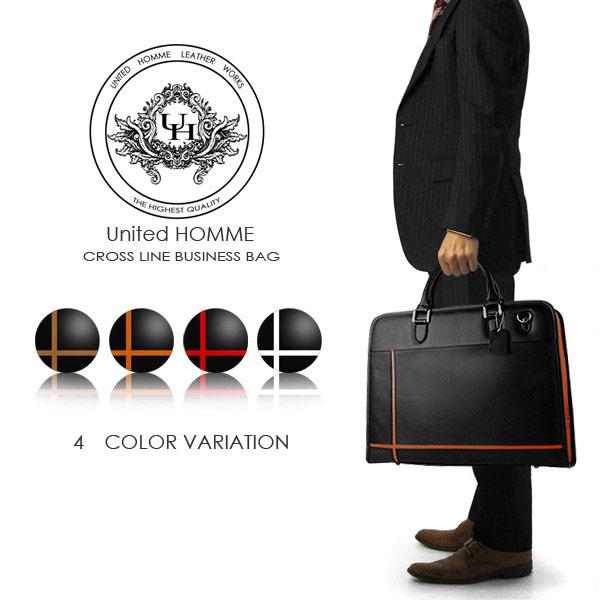 United HOMME/ユナイテッドオムビジネスバッグ ブラック クロスライン 牛革【メンズ/男性/ショルダーバッグ/ハンドバッグ/レザー/バック/かばん/カバン/ブリーフケース】【Luxury Brand Selection】【smtb-k】【kb】