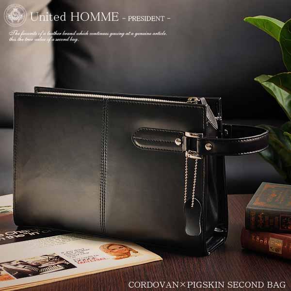 United HOMME-President-/ユナイテッドオム・プレジデント高級セカンドバッグ コードバン×ピッグスキン UHP-2247【馬革 レザー バック かばん カバン 鞄 bag】【Luxury Brand Selection】【smtb-k】【kb】