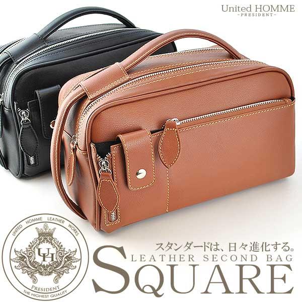 United HOMME-President- ユナイテッドオム・プレジデント セカンドバッグ BOX型スクエアタイプ ソフトレザー UHP-2374【レザー バック かばん カバン 鞄 bag】【Luxury Brand Selection】