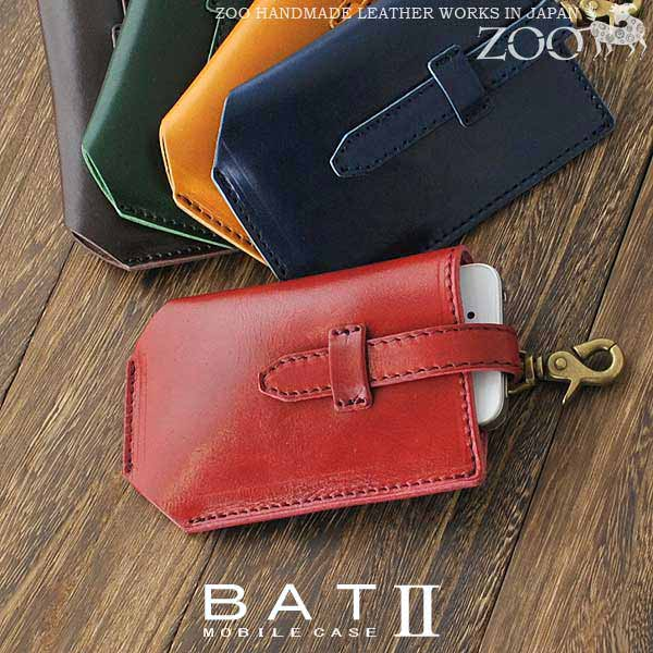 ZOO/ズー モバイルケース/スマートフォンケース BAT2/バット2 オイルレザー 日本製【メンズ/男性/レディース/女性/本革/牛革/レザー】【Luxury Brand Selection】