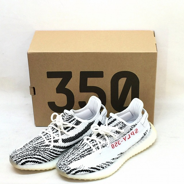 f9f195a0c  product explanation  Yeezy Boost 350 V2