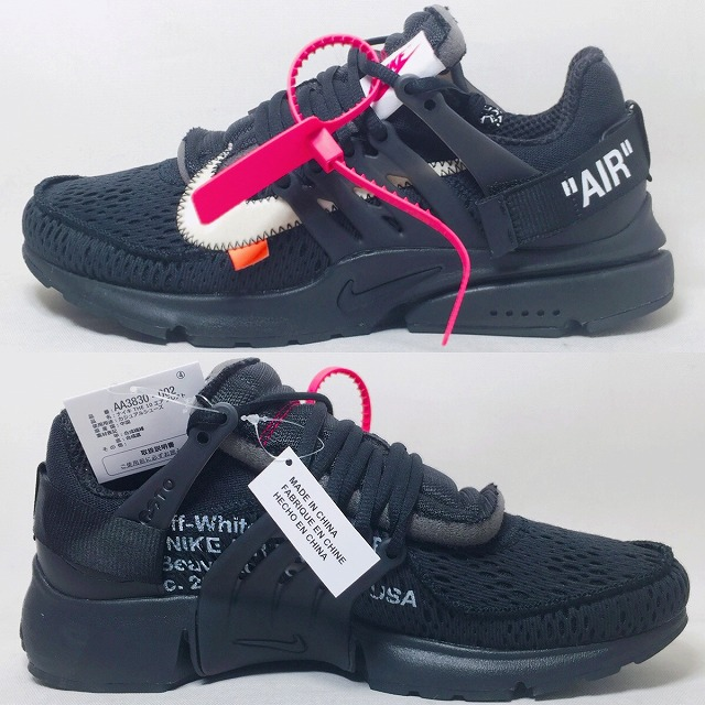 9548367fd6 ... It includes spare string sneakers shoes black black off-white men US10  used goods consumption ...
