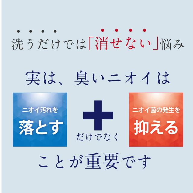 社内システムのプロジェクト推進業務(リーダー候補)【コナミ
