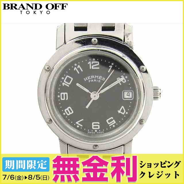 【最大24回まで無金利】【セール】 【中古】エルメス クリッパー ウォッチ 腕時計 レディース 時計 レディース (CL4.210) (201806) | 送料無料 レディース腕時計 ブランド腕時計 防水 ブランド おしゃれ