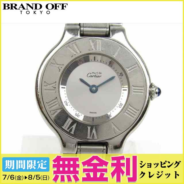 【最大24回まで無金利】【セール】 【中古】カルティエ マスト21 ウォッチ 腕時計 時計 レディース (1340) (201806) | 送料無料 レディース腕時計 ブランド腕時計 防水 ブランド おしゃれ