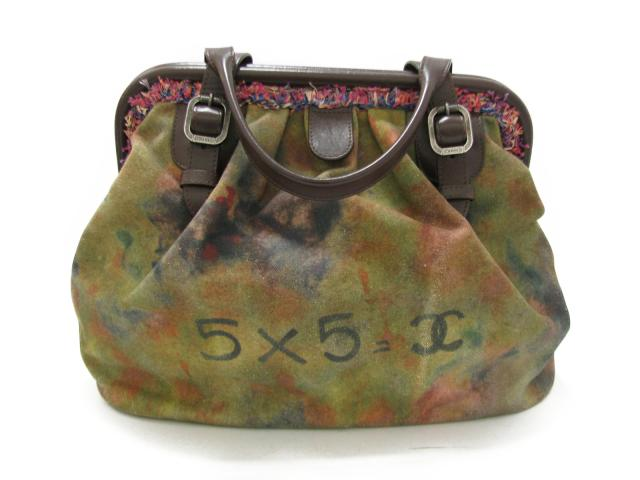 BRANDOFF  Authentic CHANEL Embroidery Bowling Bag HandBag Khaki ... 2c3ed317b8fb5