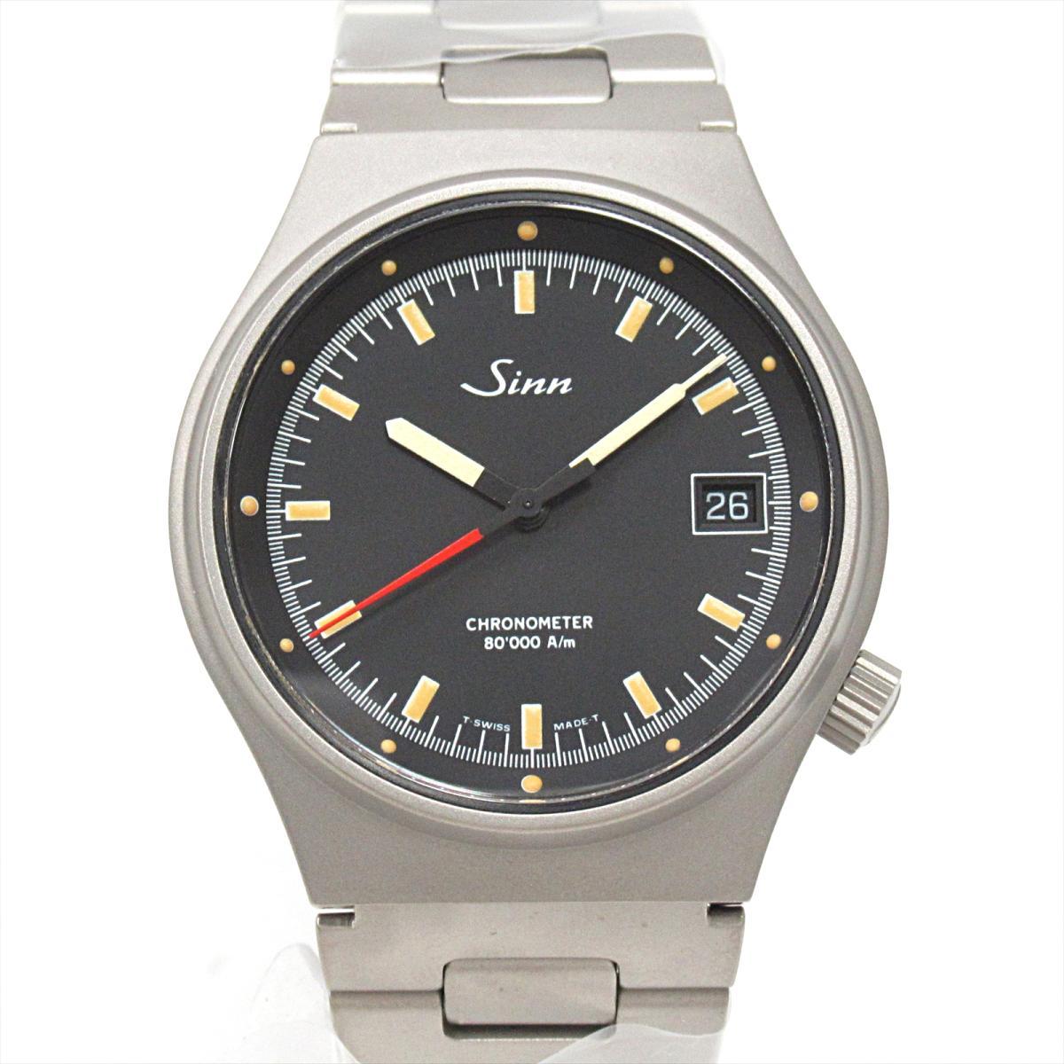 チタン製腕時計 - チタニウム製の時計を買うな …