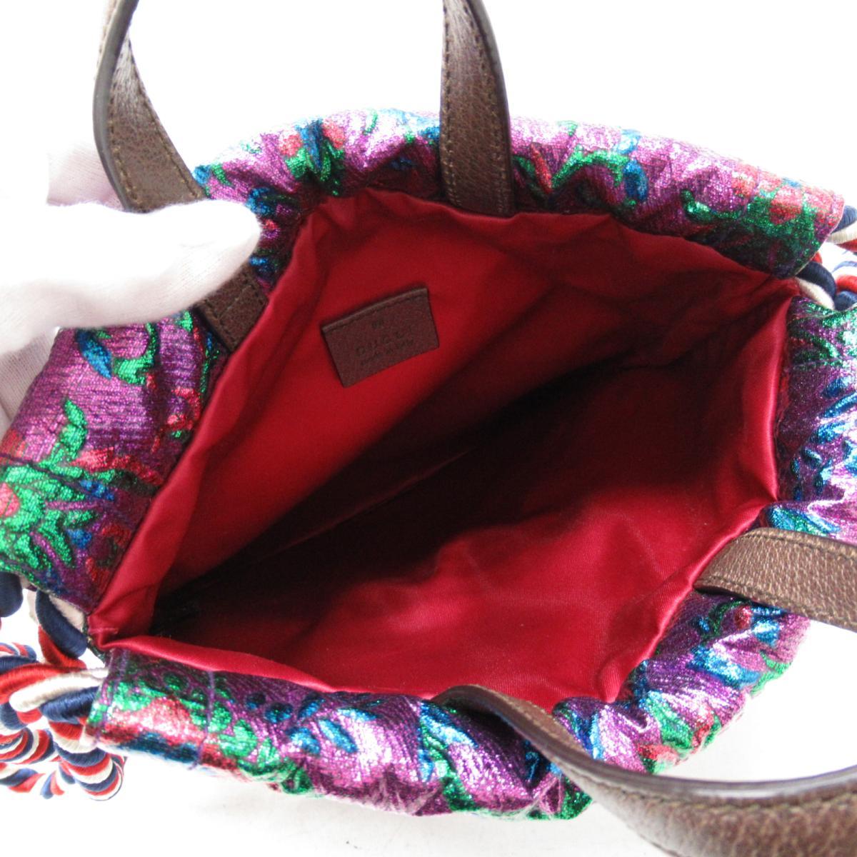 3672457964b Gucci backpack rucksack bag men gap Dis jacquard fabric x coating canvas  multicolored (470443)
