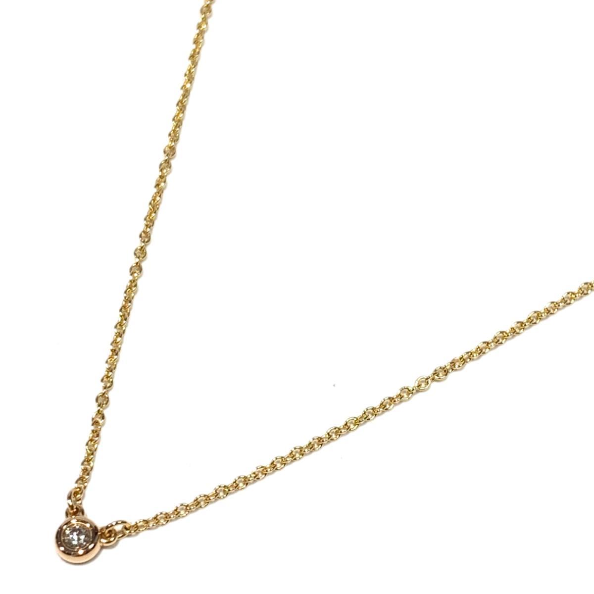 ティファニー バイザヤードネックレス ダイヤモンドネックレス ブランドジュエリー レディース K18PG (750) ピンクゴールド x ダイヤモンド ゴールド 【中古】 | TIFFANY&CO BRANDOFF ブランドオフ ブランド アクセサリー ネックレス ペンダント
