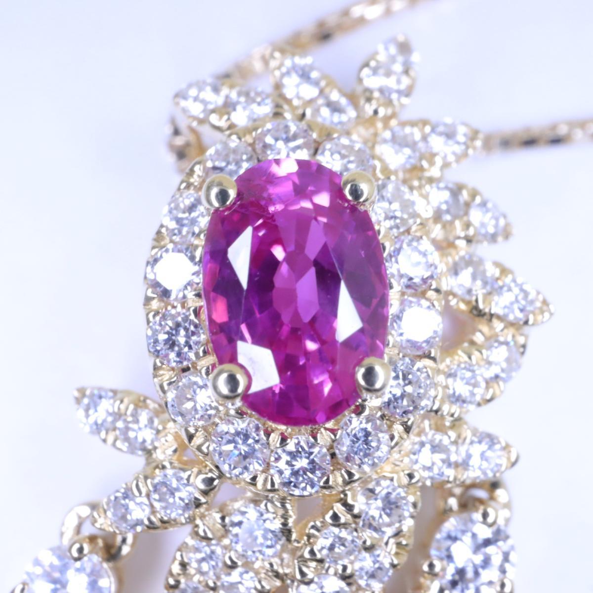 ジュエリー ルビー ネックレス ノーブランドジュエリー レディース K18YG750イエローゴールド x0 69ctダイヤモンド2 61ctレッド クリアー ゴールドJEWELRY BRANDOFF ブランドオフ ブランド アクセサリー ペンダントm8nwvN0
