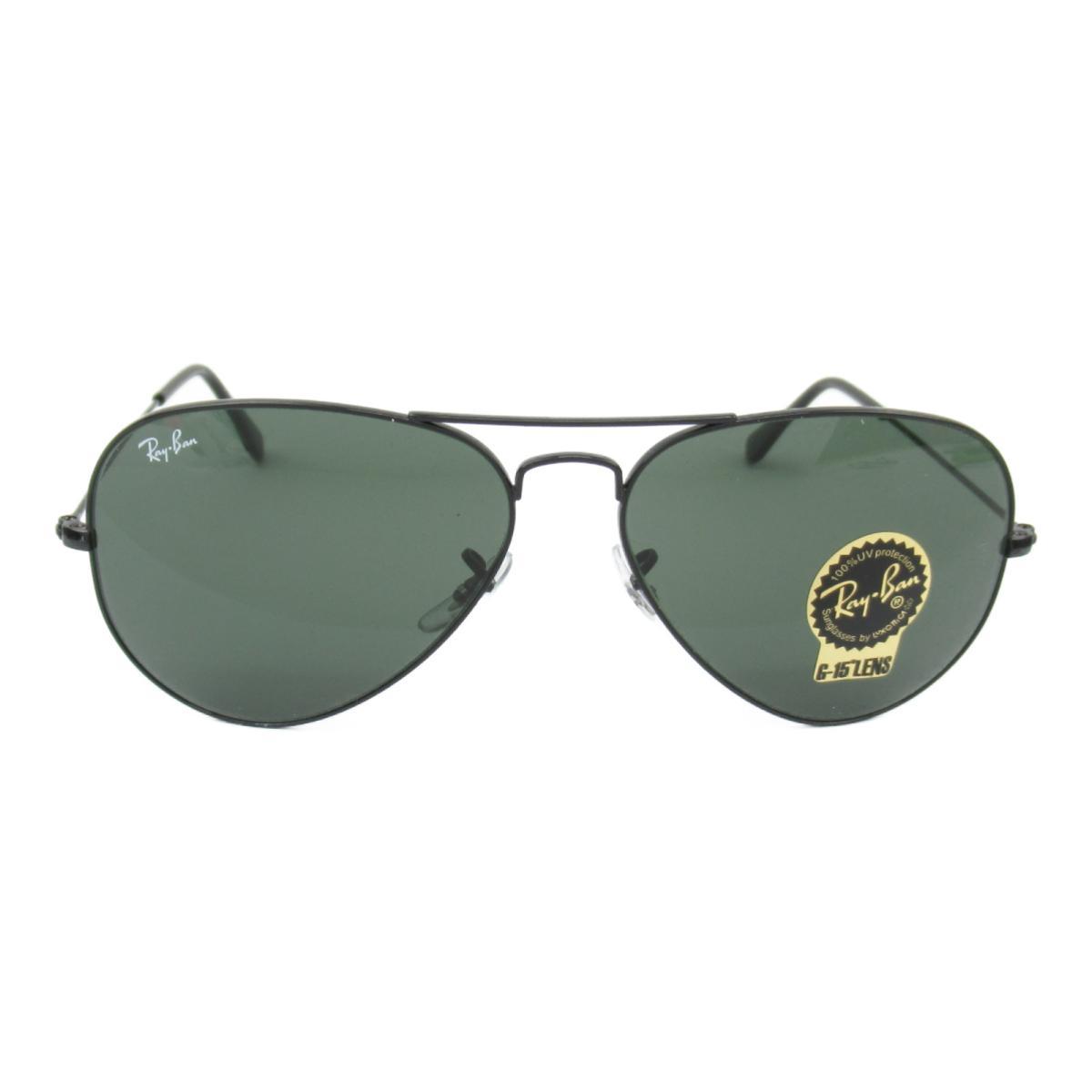 レイバン サングラス メンズ レディース レンズ;ガラス/フレーム・テンプル:ニッケル合金 ブラック x グリーン系 (3025 L2823 (58) ) | Ray Ban BRANDOFF ブランドオフ ブランド ブランド雑貨 小物 雑貨 眼鏡 メガネ めがね
