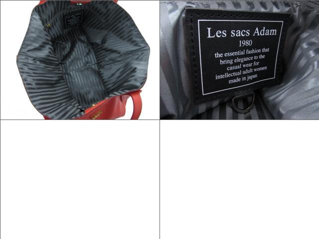 Les sacs Adam (르・색・아담)/토트 백/토트 백/사몬 핑크/레더/[BRANDOFF/브랜드 오프]르삭크아담