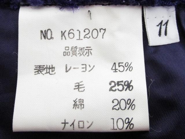 TAKEO NISHIDA(타케오니시다)/스커트 슈트/의류/퍼플/레이온45% 울25% 코튼 20%나일론10%/[BRANDOFF/브랜드 오프]