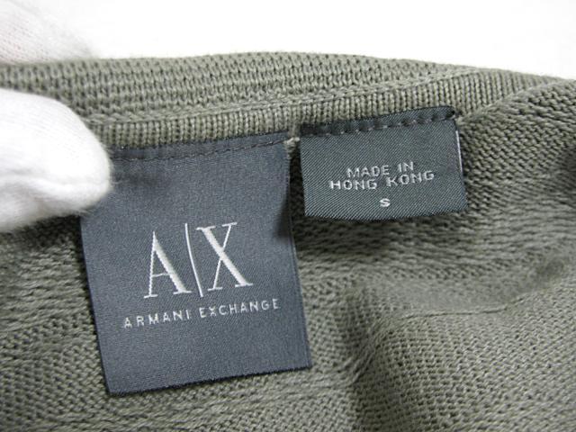 ARMANI EXCHANGE(알마니・익스체인지)/폴로 셔츠/의류/실버계(그라데이션)/코튼/[BRANDOFF/브랜드 오프]알마니 익스체인지