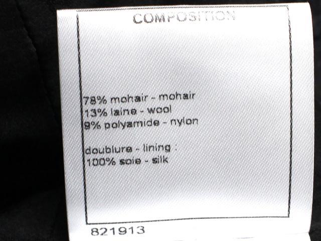 CHANEL(샤넬)/16 A베스트 톱/의류/블랙/모헤어78% x울13% x나일론9%/ 브랜드 오프