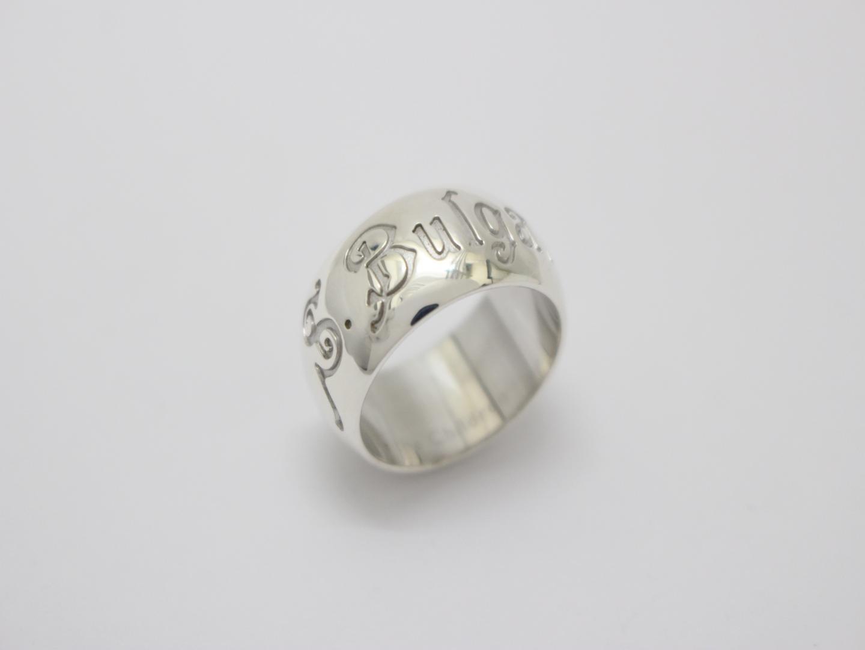 【中古】ブルガリ セーブ・ザ・チルドレン リング 指輪メンズ レディース SV925 | BVLGARI リング セーブ・ザ・チルドレン 美品 ブランド ブランドオフ BRANDOFF