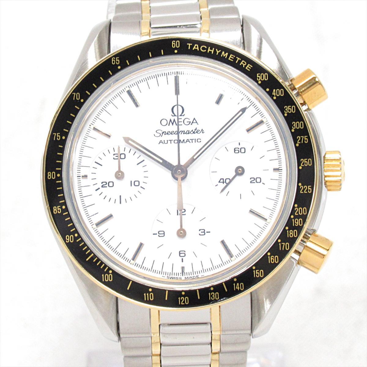 ≪期間限定≫メルマガ登録でクーポンGET! 【中古】 オメガ スピードマスター 腕時計 ウォッチ メンズ ステンレススチール (SS) K18 (イエローゴールド) -3310.2 | OMEGA BRANDOFF ブランドオフ ブランド ブランド時計 ブランド腕時計 時計