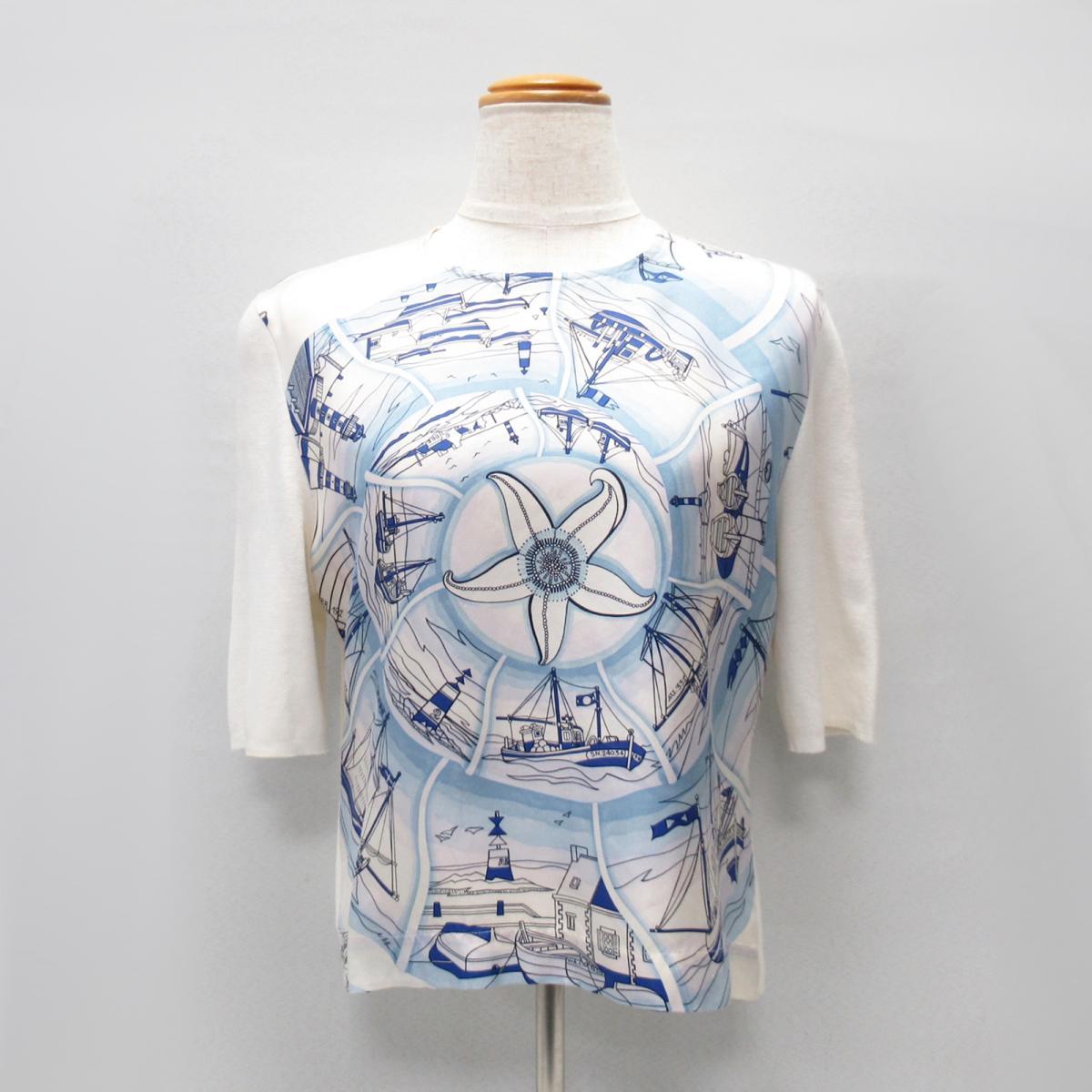 【中古】 エルメス トップス レディース シルク コットン ホワイト | HERMES BRANDOFF ブランドオフ 衣料品 衣類 ブランド