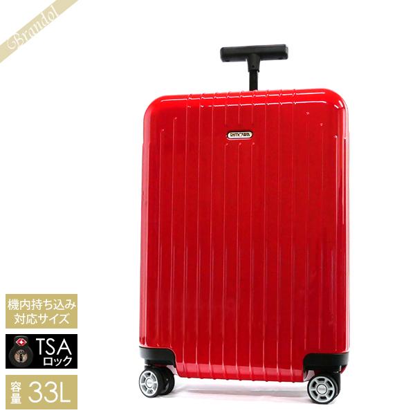 《1500円OFFクーポン対象 12月2日24時迄》リモワ RIMOWA スーツケース SALSA AIR サルサ エアー キャリーバッグ 超軽量 TSAロック 機内持ち込み対応 縦型 33L SSサイズ レッド 820.52.46.4   ブランド