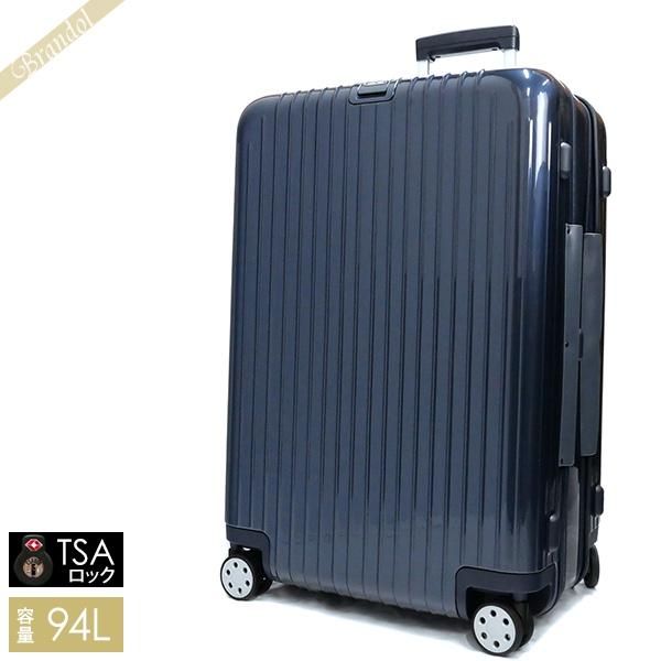 リモワ RIMOWA スーツケース SALSA DELUXE サルサ デラックス キャリーバッグ TSAロック 縦型 94L Lサイズ ネイビーブルー 830.75.12.4 | ブランド