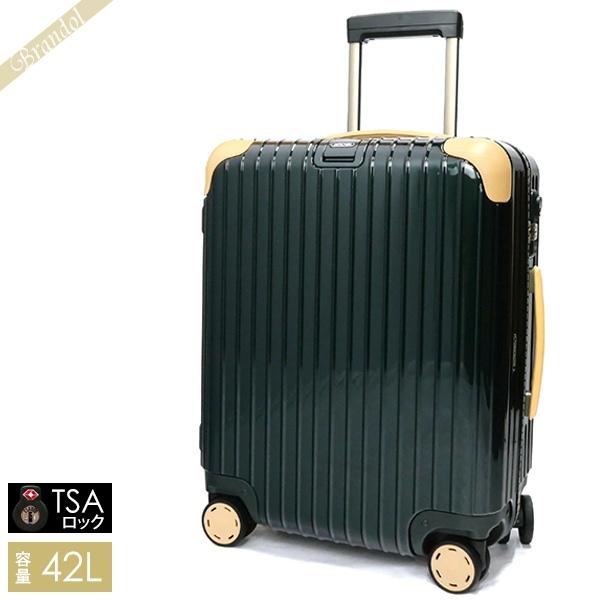 《1200円OFFクーポン対象_3月22日23:59迄》リモワ RIMOWA スーツケース BOSSA NOVA ボサノバ キャリーバッグ TSAロック 縦型 42L Mサイズ ジェットグリーン×ベージュ 870.56.41.4   ブランド