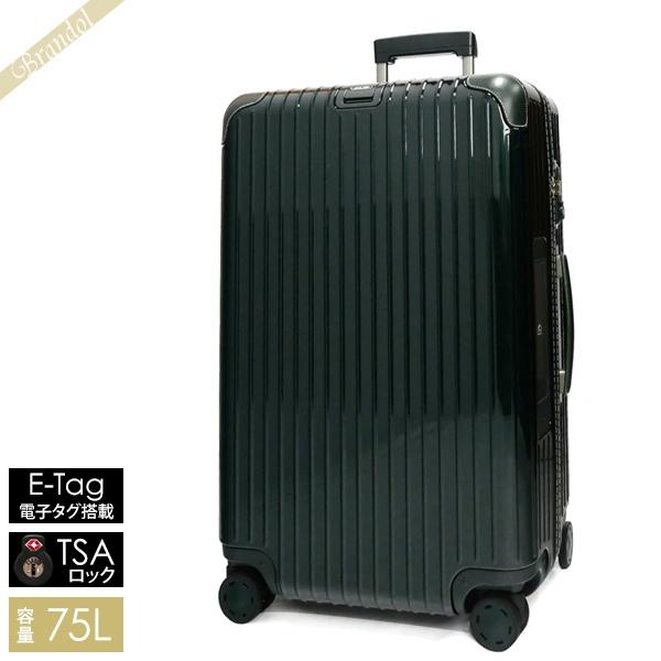 リモワ RIMOWA スーツケース BOSSA NOVA ボサノバ キャリーバッグ TSAロック E-Tag 電子タグ搭載 縦型 75L Lサイズ ジェットグリーン 870.70.40.5 | ブランド