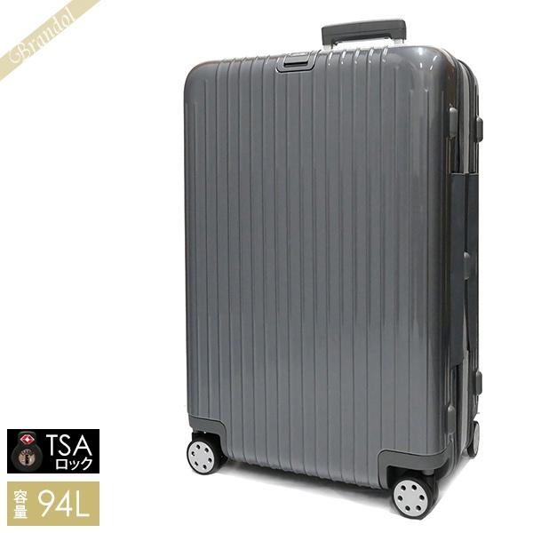 リモワ RIMOWA スーツケース SALSA DELUXE サルサ デラックス キャリーバッグ TSAロック 縦型 94L Lサイズ グレー 830.75.54.4 | ブランド