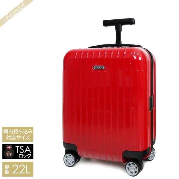 《1000円OFFクーポン対象_2月26日23:59迄》リモワ RIMOWA スーツケース SALSA AIR サルサ エアー キャリーバッグ 超軽量 TSAロック 機内持ち込み対応 縦型 22L SSサイズ レッド 820.42.46.4 | ブランド