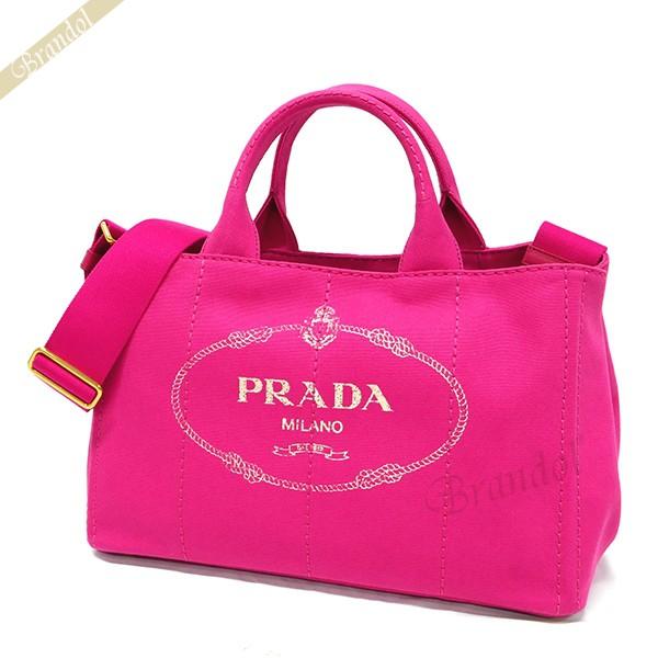 【送料無料】プラダ 女性用 斜めがけ かばん 鞄  プラダ PRADA レディース トートバッグ カナパ CANAPA Mサイズ 2wayショルダー キャンバストート ピンク 1BG642 ZKI F0029 | ブランド