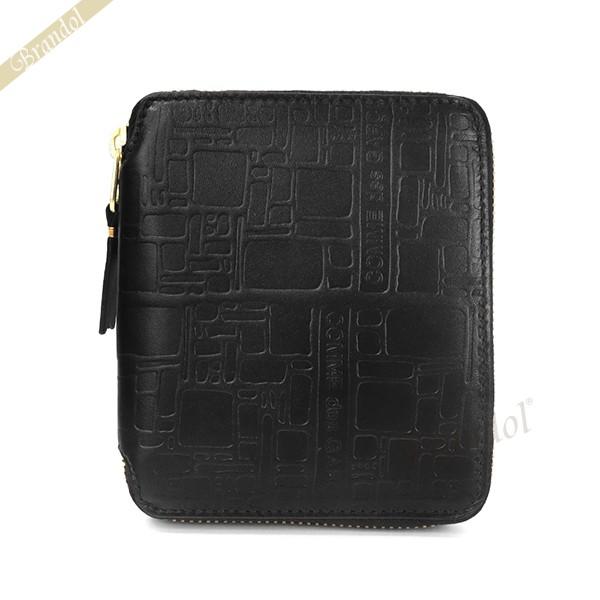 コムデギャルソン COMME des GARCONS 財布 メンズ 二つ折り財布 エンボス ロゴ レザー ラウンドファスナー ブラック SA2100EL EMBOSSES LOGO BLACK | コンビニ受取 ブランド