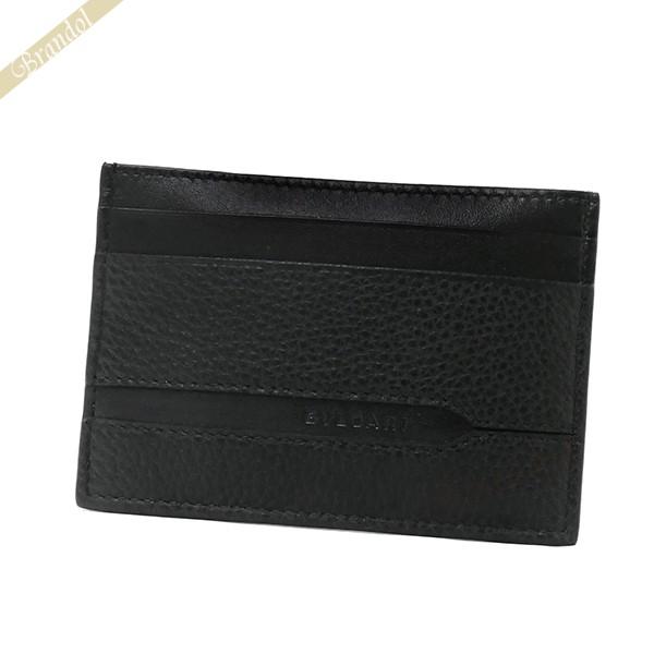 ブルガリ BVLGARI メンズ・レディース カードケース オクト OCTO レザー ブラック 36969 | コンビニ受取 ブランド