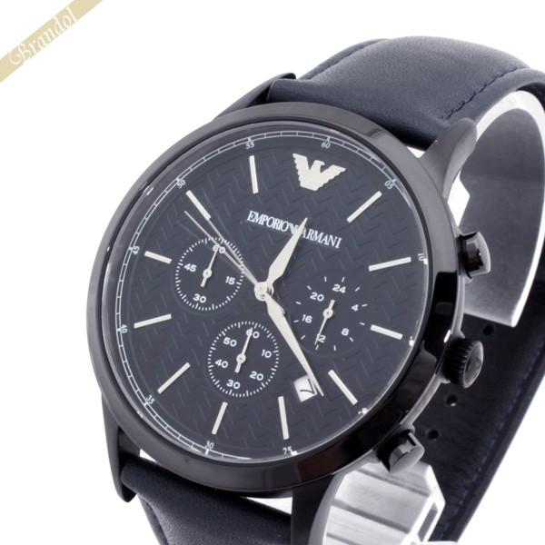 エンポリオアルマーニ EMPORIO ARMANI メンズ 腕時計 Renato クロノグラフ 43mm ネイビー AR2481   コンビニ受取 ブランド