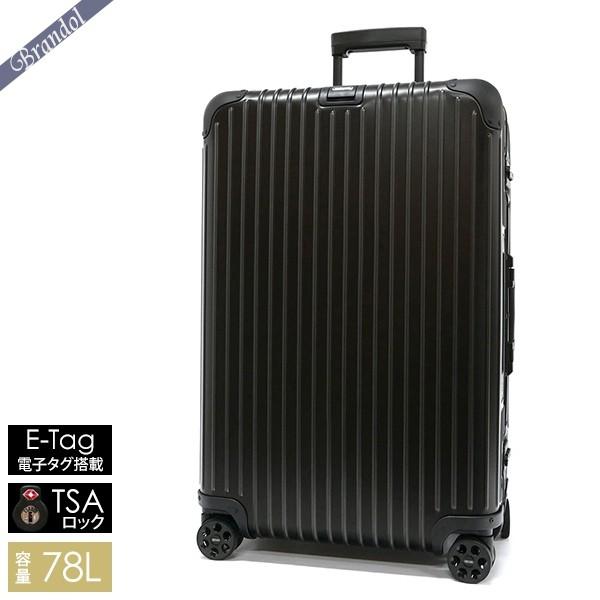 《1200円クーポン対象!5/16(土)01:59まで》リモワ スーツケース TOPAS STEALTH トパーズ ステルス TSAロック対応 E-Tag 電子タグ搭載 縦型 78L Lサイズ ブラック 924.70.01.5 BLACK