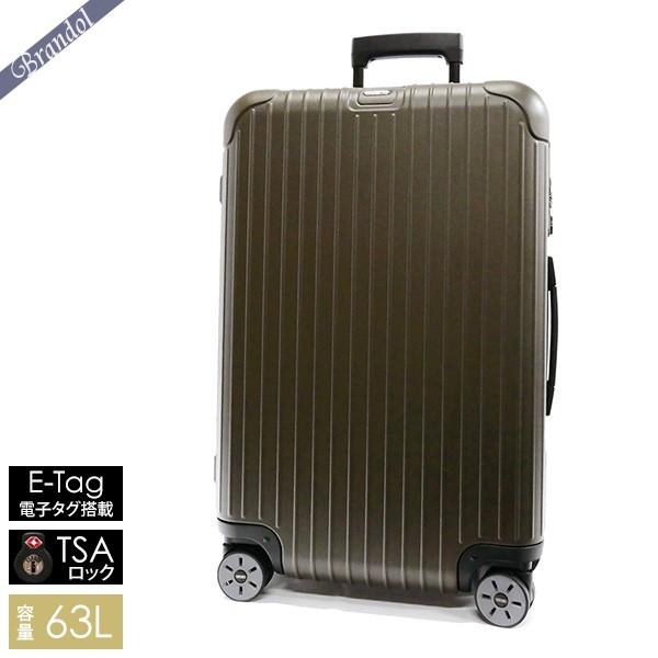 《1200円クーポン対象!5/16(土)01:59まで》リモワ スーツケース SALSA サルサ TSAロック対応 E-Tag 電子タグ搭載 縦型 63L Lサイズ マットブラウン系 811.63.38.5