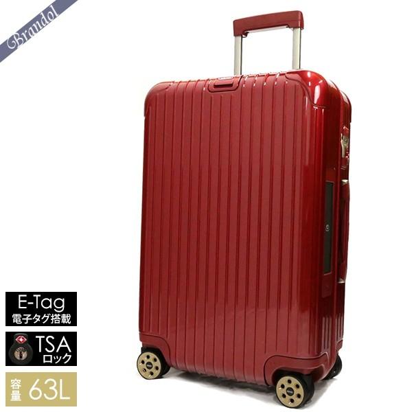 《1200円クーポン対象!5/16(土)01:59まで》リモワ スーツケース SALSA DELUXE サルサ デラックス TSAロック対応 E-Tag 電子タグ搭載 縦型 63L Lサイズ レッド系 831.63.53.5