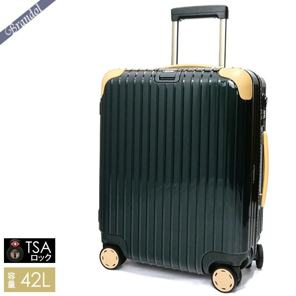 リモワ RIMOWA スーツケース BOSSA NOVA ボサノバ TSAロック対応 縦型 42L Mサイズ ジェットグリーン 870.56.41.4 | ブランド
