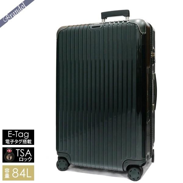 《1200円クーポン対象!5/16(土)01:59まで》リモワ スーツケース BOSSA NOVA ボサノバ TSAロック対応 E-Tag 電子タグ搭載 縦型 84L Lサイズ ジェットグリーン 870.73.40.5