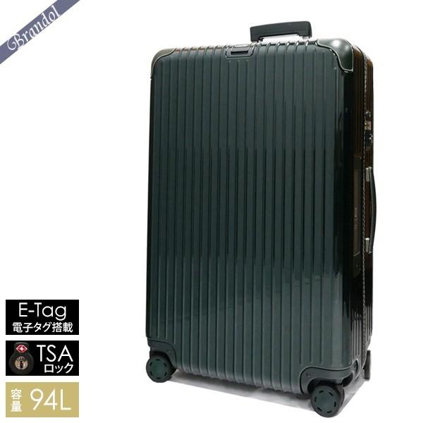 《1200円クーポン対象!5/16(土)01:59まで》リモワ スーツケース BOSSA NOVA ボサノバ TSAロック対応 E-Tag 電子タグ搭載 縦型 94L Lサイズ ジェットグリーン 870.77.40.5