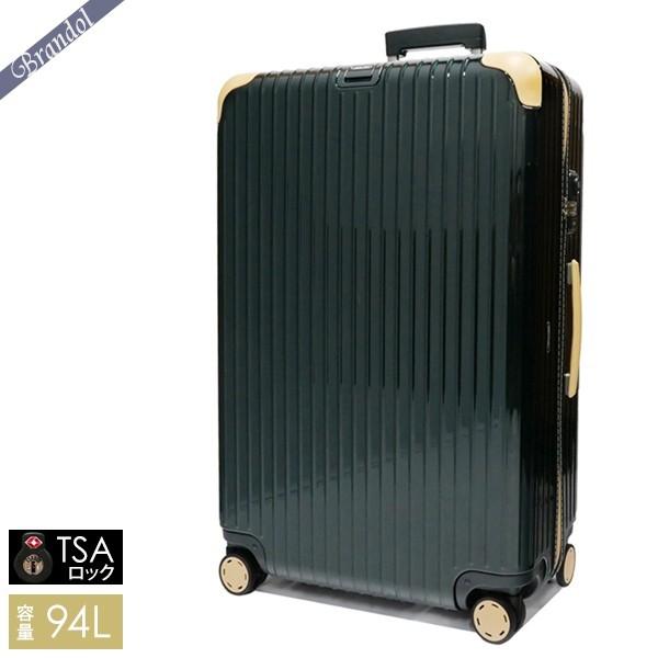 リモワ RIMOWA スーツケース BOSSA NOVA ボサノバ TSAロック対応 縦型 94L Lサイズ ジェットグリーン×ベージュ 870.77.41.4 | ブランド