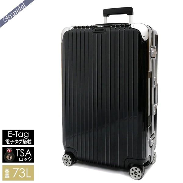 リモワ スーツケース LIMBO リンボ TSAロック対応 E-Tag 電子タグ搭載 縦型 73L Lサイズ ブラック 882.70.50.5