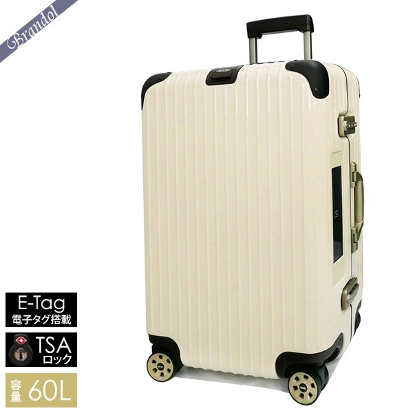 《1200円クーポン対象!5/16(土)01:59まで》リモワ スーツケース LIMBO リンボ TSAロック対応 E-Tag 電子タグ搭載 縦型 60L ホワイト系 882.63.13.5