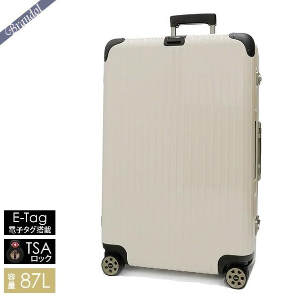 《1200円クーポン対象!5/16(土)01:59まで》リモワ スーツケース LIMBO リンボ TSAロック対応 E-Tag 電子タグ搭載 縦型 87L Lサイズ ホワイト系 882.73.13.5