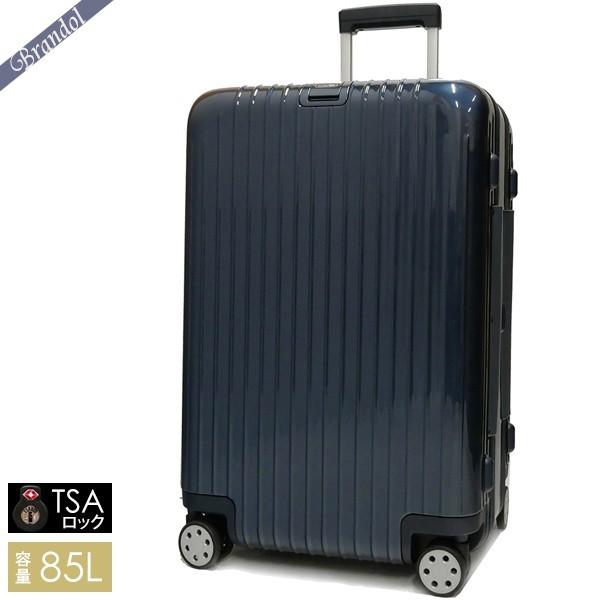 《1200円クーポン対象!5/16(土)01:59まで》リモワ スーツケース SALSA DELUXE サルサ デラックス TSAロック対応 縦型 85L Lサイズ ネイビーブルー 830.65.12.4