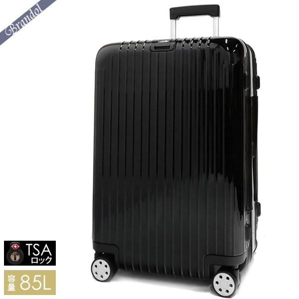 《1200円クーポン対象!5/16(土)01:59まで》リモワ スーツケース SALSA DELUXE サルサ デラックス TSAロック対応 縦型 85L Lサイズ ブラック 830.65.50.4