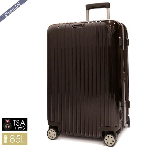 《1200円クーポン対象!5/16(土)01:59まで》リモワ スーツケース SALSA DELUXE サルサ デラックス TSAロック対応 縦型 85L Lサイズ ブラウン 830.65.52.4