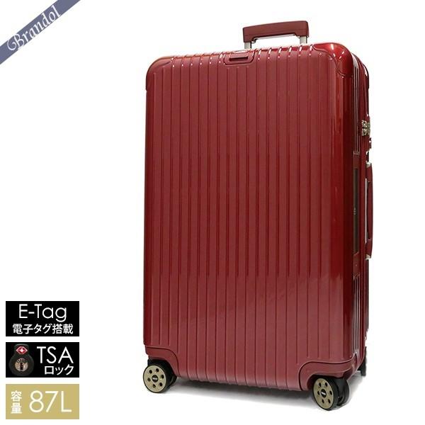 《1200円OFFクーポン対象!3/22(日)23:59まで》リモワ スーツケース SALSA DELUXE サルサ デラックス TSAロック対応 E-Tag 電子タグ搭載 縦型 87L Lサイズ レッド系 831.73.53.5